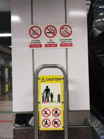 Успеть за 3 дня - транзитный Сингапур июль 2017