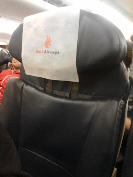 Buta Airways - новый азербайджанский лоукостер