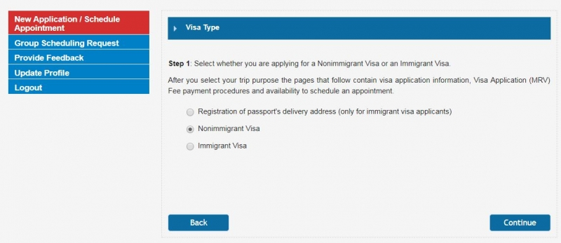 Повторное получение визы в США без собеседования с 2017