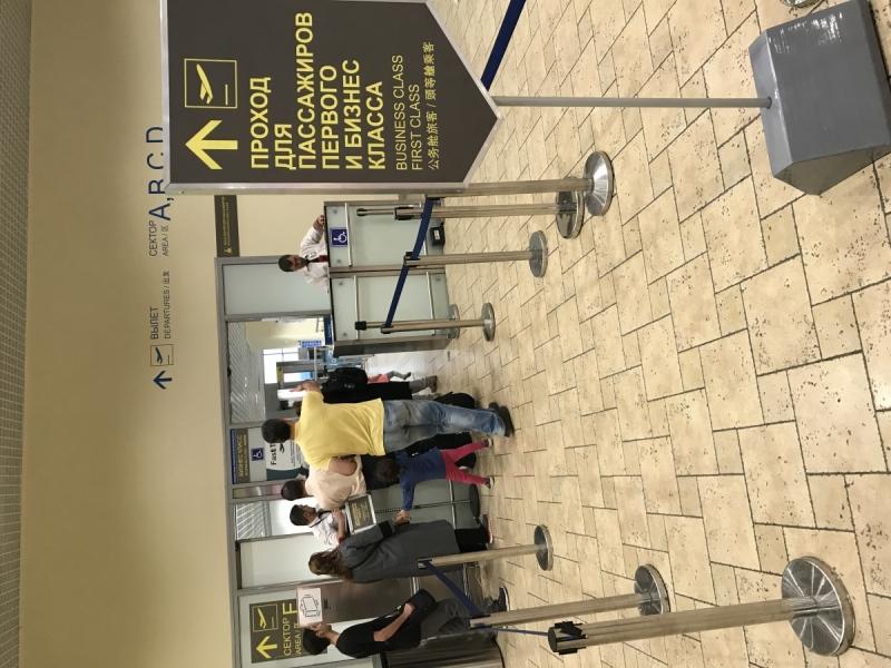 Аэропорт Домодедово (DME): регистрация, посадка, контроль
