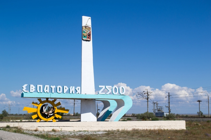 Крымский Fly@Drive
