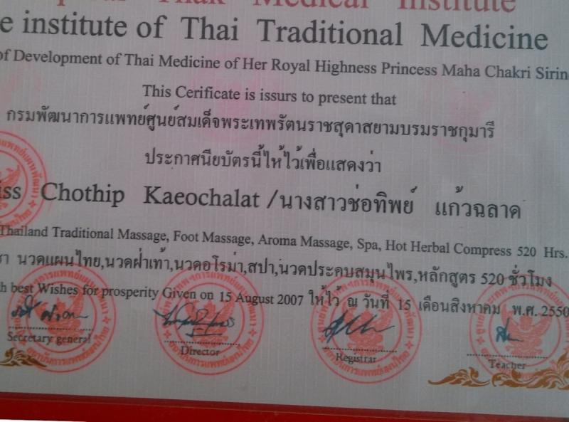 12 подсказок посетителю массажа или как отличить настоящий тайский массаж от подделки