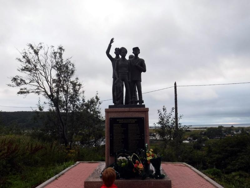 Цена на памятники челябинска о сахалин оформление памятники из гранита иркутск