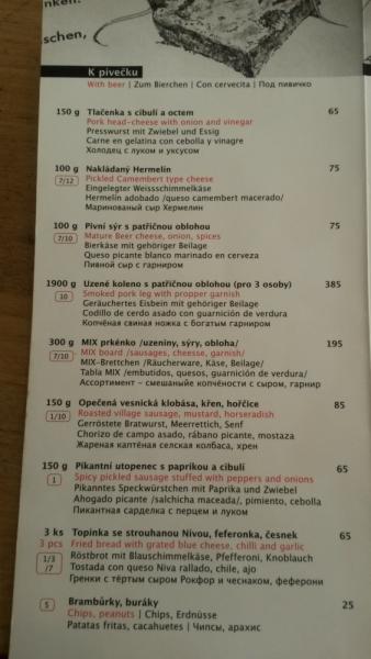Похождения бравых Михалыча и Димона (Прага-Краков-Варшава, 2017)