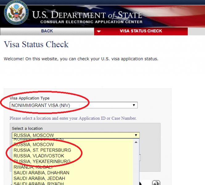 Туристическая виза США самостоятельно