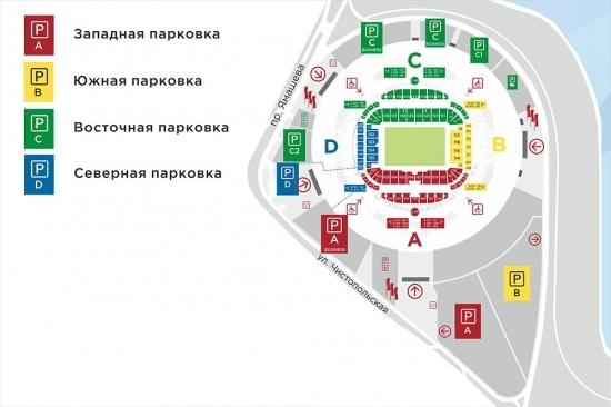 Казань: матчи Чемпионата Мира FIFA по футболу 2018 от А до Я