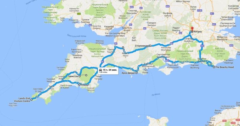 UK, 4,5 дня по юго-восточному побережью + расходы