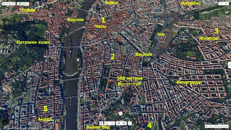 10 дней (Прага и поездки за город). Покритикуйте и посоветуйте.