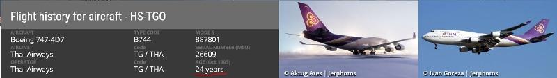 Thai Airways из Москвы в Бангкок