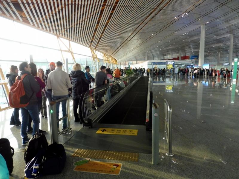 Аэропорт Пекина отзывы