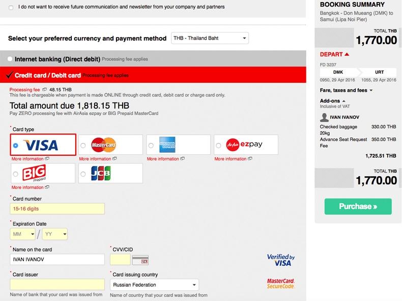 AirAsia: e-ticket, тарифы, бронирование, оплата...(часть 2)