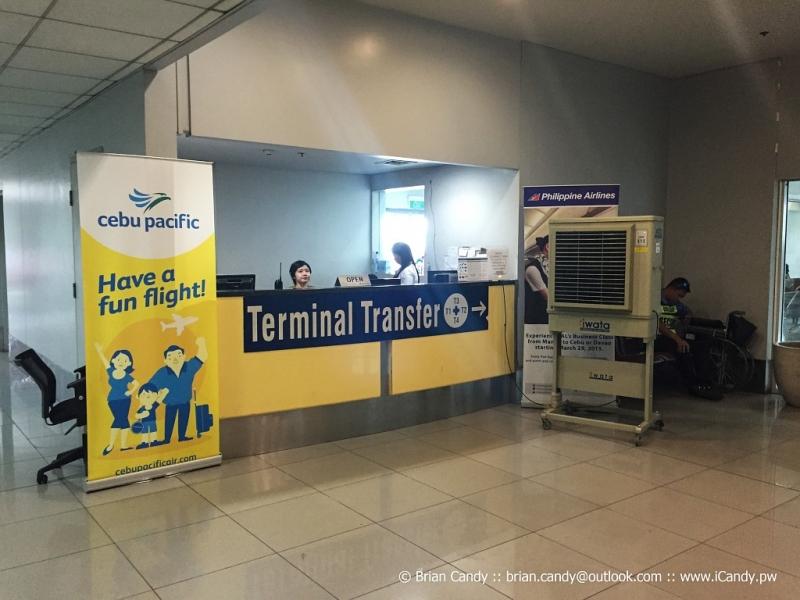 Аэропорт Манила (MNL): терминалы, стыковки, транзит