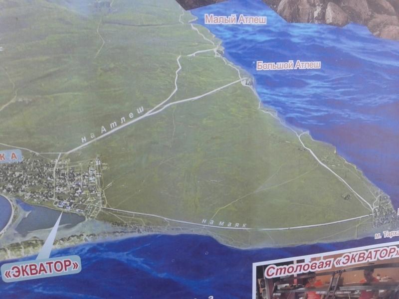По Крыму на Жигулях с картой и компасом, сентябрь 2017.