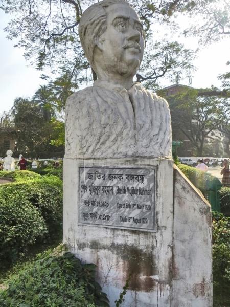 Бангладеш 2018.