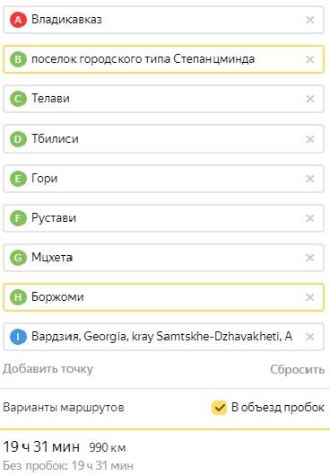 Грузия! Большой отчет (летом и зимой)