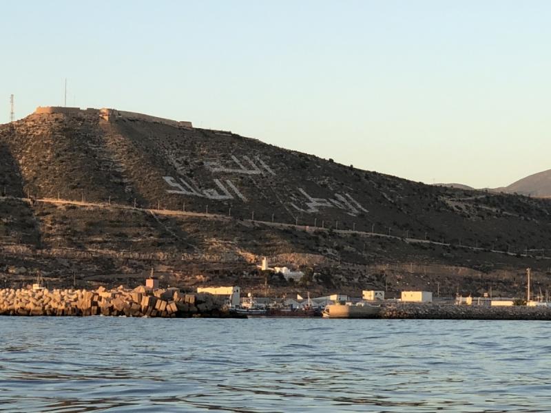 Арресифе - Агадир и обратно в феврале
