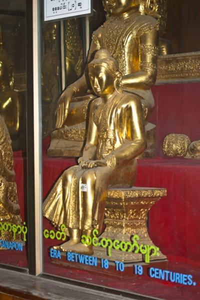 Мандалай, Моунъюа, Баган, Янгон с gps-координатами