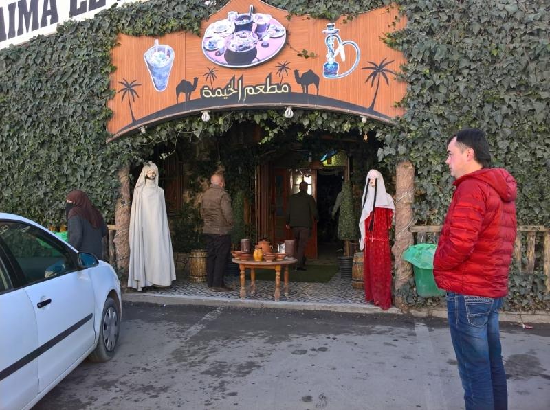 Дневник путешествия. НГ и Рождество 2018. Алжир и немного Турции. Квест с получением алжирской визы.
