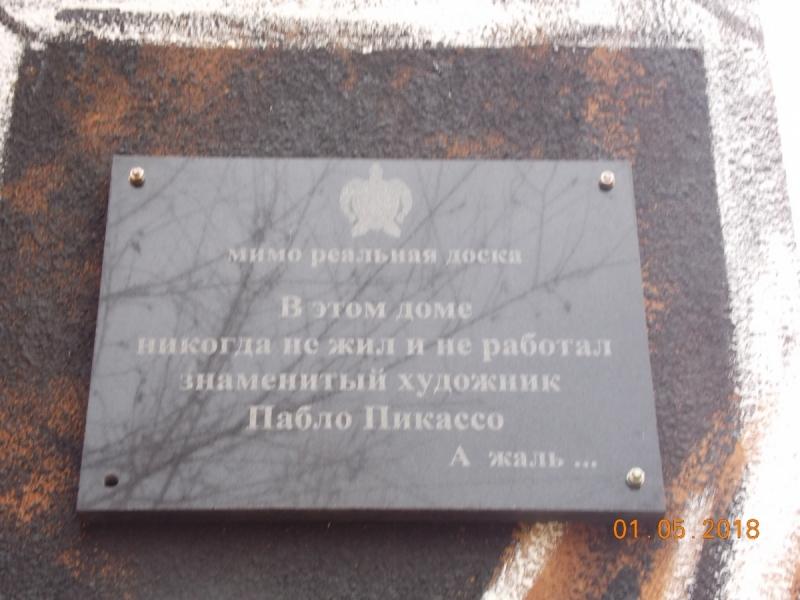 Кемерово: Вперед в прошлое