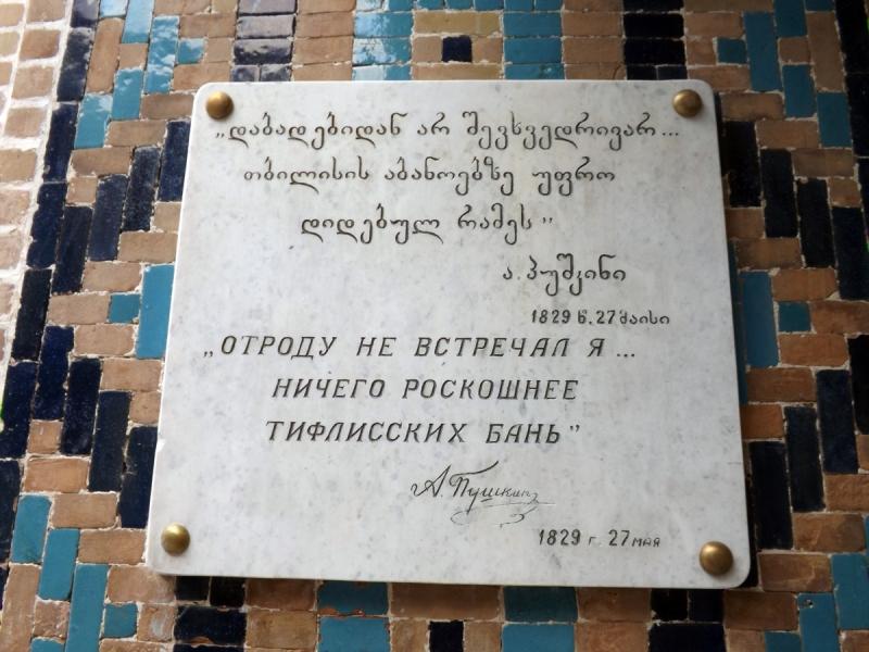 Мать Путина грузинка, а сам он татарин - это тост или октябрьский автостоп по Грузии?