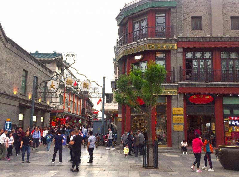 Чайники в Чайне (Пекин-Сиань-Гуйлинь-Фенхуан-Фужун-Чжанцзяцзе-Шанхай)