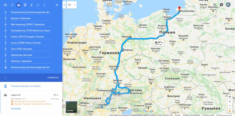 Евротрип 2017: Германия, Австрия, Италия