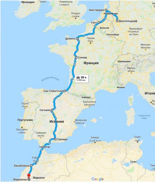 Путешествие на автомобиле: Дюссельдорф-Волендам-Амстердам-Гент-Довиль-Сомюр-Коньяк-Сан-Себастьян-Сеговия-Гранада-Касабланка-Марракеш. Июнь 2018