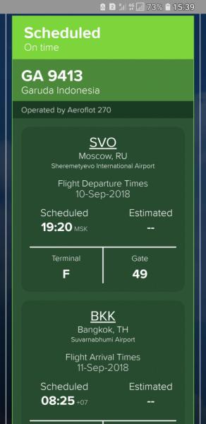 Загруженность самолётов Аэрофлота рейс Москва - Бангкок