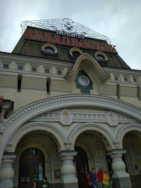 Субъективные заметки о поездке по Приморью (Владивосток и Находка) летом 2018 года