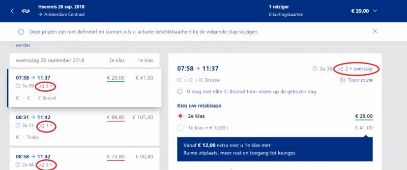 Железные дороги Голландии / Нидерландов (ns.nl, nshispeed.nl)