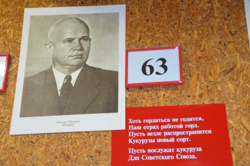 Литовско–белорусские каникулы: или из опыта совмещения  квадратного с фиолетовым