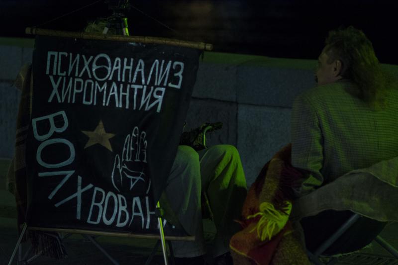 Первый раз в Крым. На машине и с детьми. 24.09.2018 - 01.10.2018