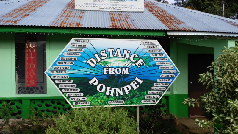 Микронезия без кругосветки – 2,3,4. Два штата государства Микронезия – Яп и Понпеи - и Гуам между ними