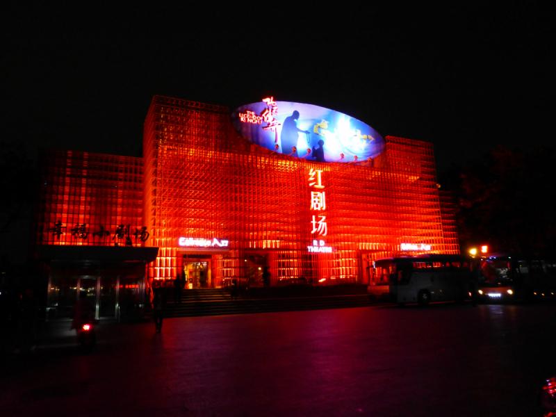 Пекин-Сиань-Лоян-Чжанцзяцзе-Шанхай за 14 дней (октябрь 2017)