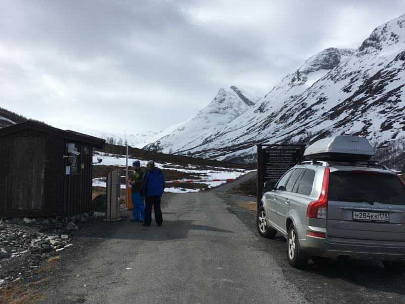 Скитур в Норвегии. Jotunheimen 2018