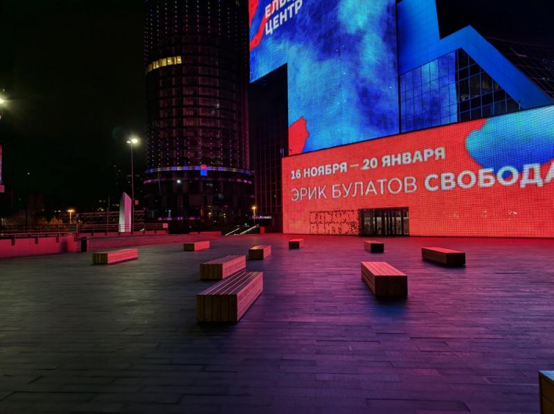 По городам России