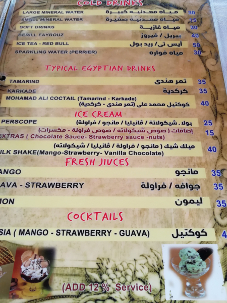 Лайт экстрим. Каир-Луксор-Хургада онлайн.