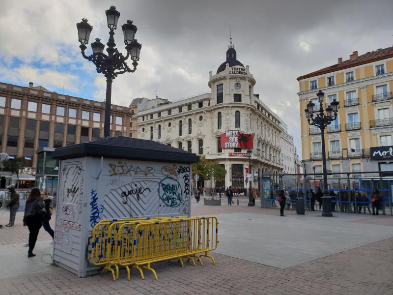 Внеплановое путешествие. Мадрид-Чили-Аргентина-Чили-Париж.
