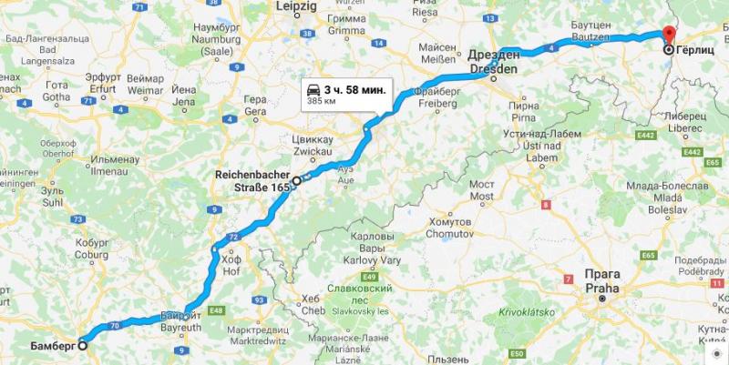 Через Польшу, Германию в Швейцарию и Италию 2018.
