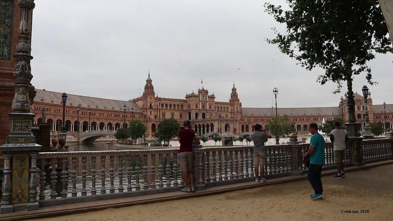 2018 г. Мадрид, Толедо, Альбасете, Кордова, Севилья