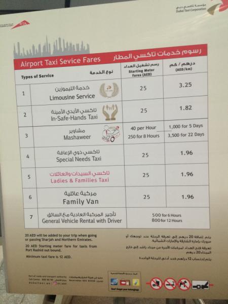 Новогодняя Арабская сказка