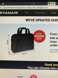 Ryanair багаж и ручная кладь: стоимость, габариты, нормы провоза багажа