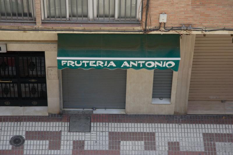 Приключения коробки передач в Гранаде