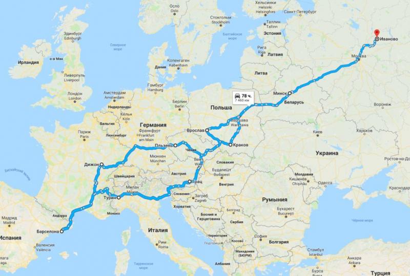 Дневник путешествия по Европе с собакой на Lada Granta из Иваново в Барселону: разбор по деньгам на отели и бензин.