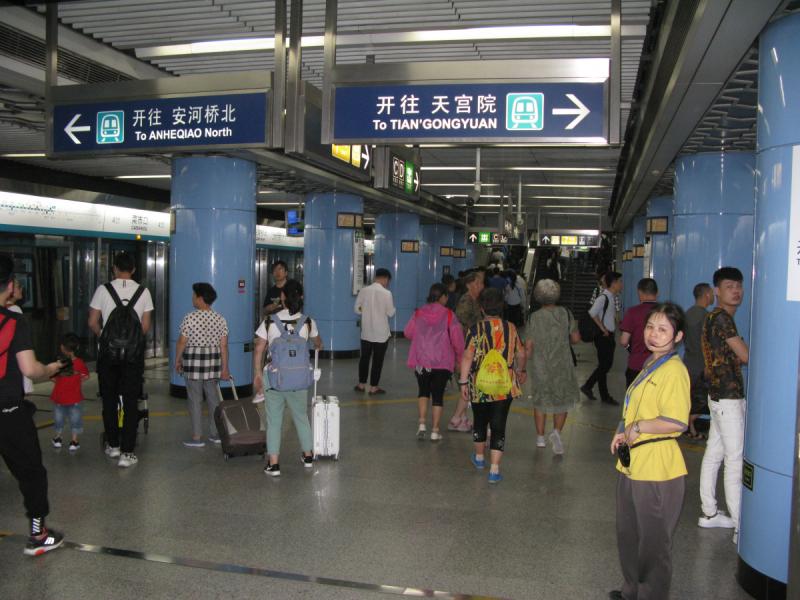 """Пять дней в Пекине: Ботанический сад. Храм Неба. Запретный город. Байюньгуань. """"Ароматные горы"""". Храм Юнхэгун."""