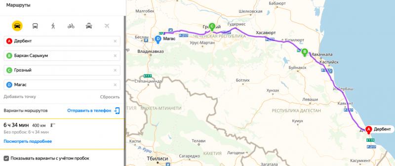 Экспедиция «Кавказ». Из Ростова в Дербент через все республики