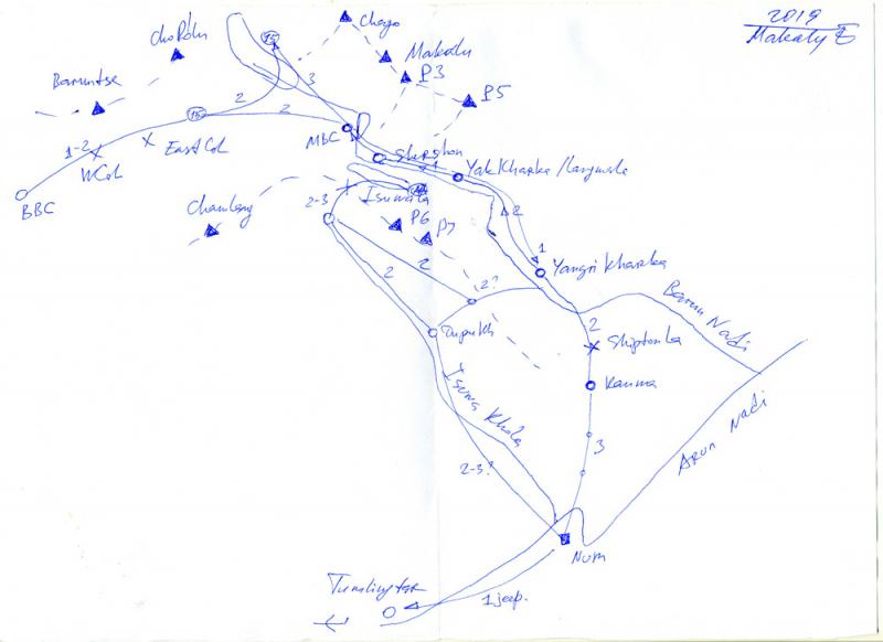 Док и Турик по хоженым тропам МакалуБарунщины или снежный беспредел