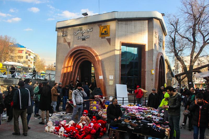 Январский Иран- 2019