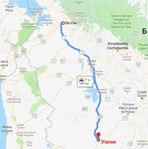 Перу и Боливия в январе 2019. 2 недели в компании офисных крыс