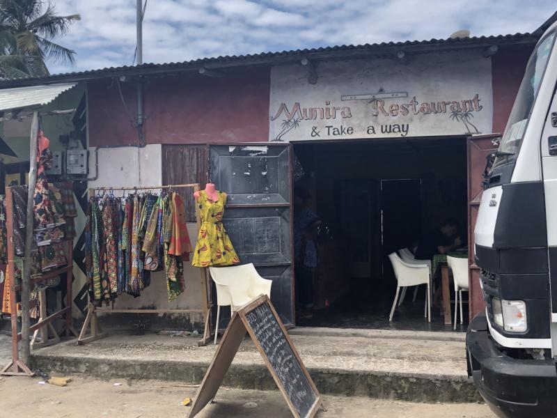 Танзания август 2019. Теренгири+Нгоронгоро+Лейк-Маньяра. Занзибар.